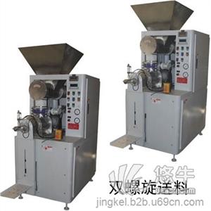 供应精科JKF-159H纳米碳酸钙包装设备纳米碳酸钙包装设备