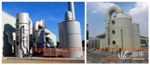 供应YF-8工业化工酸碱废气处理的有效方法化工废气处理