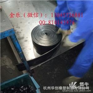 供应杭州华创直销优质的橡胶轨道垫板轨道垫板
