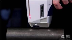 供应汽车中的铝合元素铝合金分析仪器
