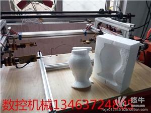 供应包装免膜挖孔机免膜包装机泡沫包装