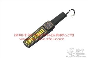 供应神飞牌SF-V160手持式金属探测器手持式探测器