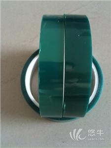 供应厂家直销绿色高温胶带PET绿胶带绿色高温胶带