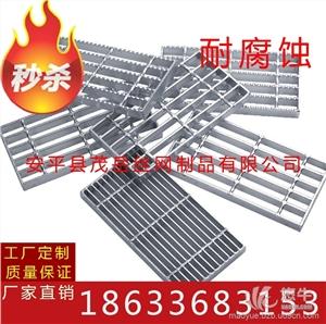 供应茂岳热镀锌钢格板规格钢篦子网格板厂家热镀锌沟盖板规格