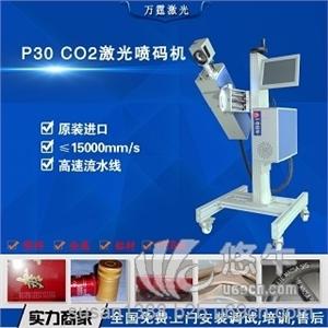 供应CO2激光打码机 pvc材料生产打码机广州CO2激光打码