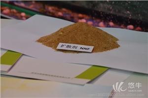 供应钢铁除油粉表面活性剂扩散剂NNF洗涤原料