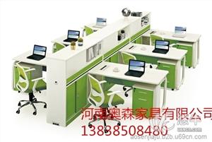 供应河南企业办公家具专业生产,定制,批发办公桌椅
