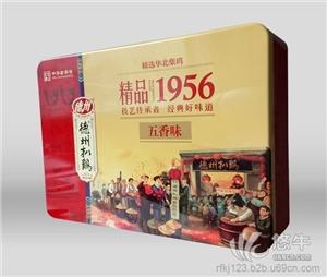 供应精品扒鸡铁盒包装 山东包装盒定制厂家精品扒鸡铁盒包装