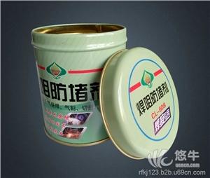 供应山东铁盒包装厂加工定制防堵剂铁罐 铁罐厂定制防堵剂铁罐