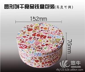 供应润丰制罐0211烘焙饼干马口铁盒包装烘焙饼干马口铁盒包装