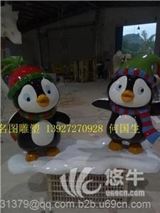 供应玻璃钢雕塑厂家 卡通企鹅雕塑