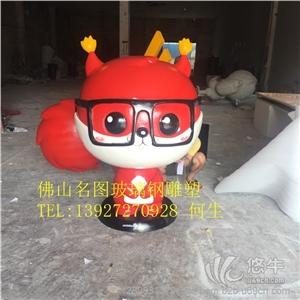 供应名图玻璃钢雕塑厂家定制形象卡通雕塑造型
