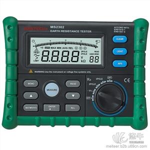 供应山东华仪MS2302接地电阻测试仪