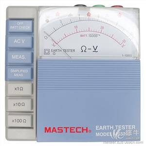 供应华仪MS5209数字接地电阻测试仪