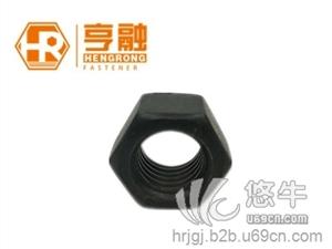 供��亨融M20高��度氧化黑六角螺母