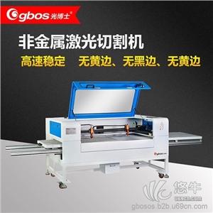 烫金布料 产品汇 供应光博士激光GH1260布料商标摄像定位激光切割机