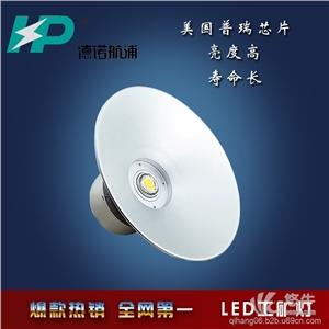 供应保定工矿灯价格 保定LED工矿灯厂家 工矿灯