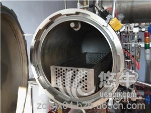 供应FS1000调料包高温杀菌