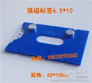供应强磁6.5乘10磁性仓库牌强磁标签6.5乘10