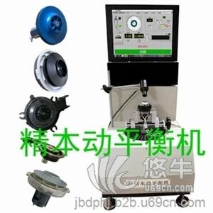 供应科沃斯吸尘器风叶散热风扇电动工具动平衡机自驱动整机动平衡机