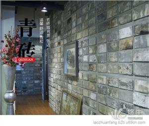 供应laozhuanfangLZQ-2402上海青砖地砖外墙砖老