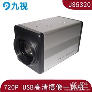 供应适用视频会议/安防监控支持18倍光学变焦USB一体化摄像机