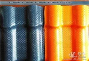 供应大量供应黑龙江树脂瓦,哈尔滨树脂瓦树脂瓦