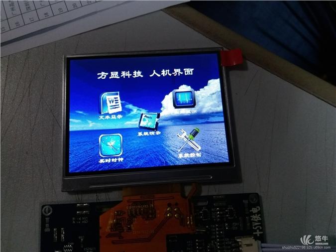 LCD显示模块