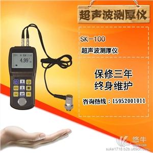 供应苏科 SK-100超声波测厚仪SK-100测厚仪