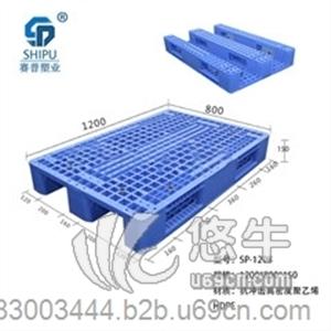 供应重庆赛普208川字网格工厂使用托盘塑料卡板