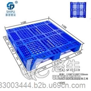 供应赛普1111川字网格厂家供应制造塑料托盘SP塑料托盘
