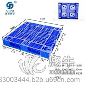 供应赛普1210田字型塑料托盘 厂家价格塑料制品