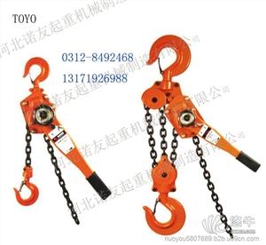 供应日本东洋环链手扳葫芦规格日本东洋环链手扳葫芦