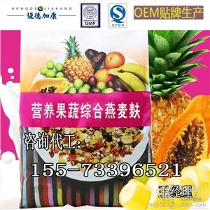 供应湖南专业代加工营养果蔬综合燕麦麸粉生产果蔬综合燕麦麸粉生产