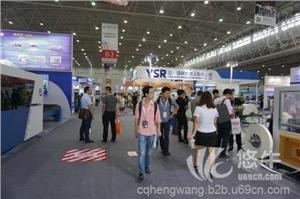 供应2017中国国际节能环保展示交易会cd成都环保