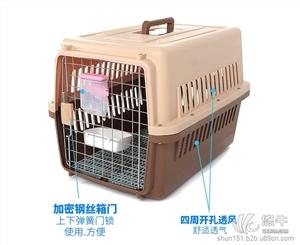 供应黄岩宠物提拉式航空箱模具黄岩宠物提拉式航空箱