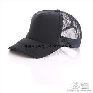 供应昆明2017夏季时尚广告宣传帽定做印字MA
