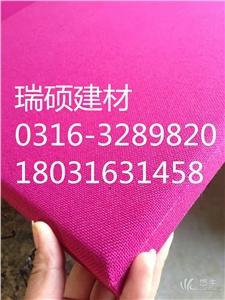 软包夹 产品汇 供应瑞硕001玻璃纤维吸音板外包防火布吸音板布艺软包吸音板