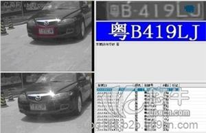 车牌识别 免费送55元彩金的网站 供应速泊SB-101速泊车牌识别智能停车
