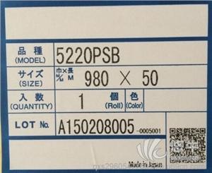 供应代理泡棉胶带积水5225PSB