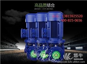 供应无锡立式管道离心泵厂家直销 特点无锡立式管道离心泵