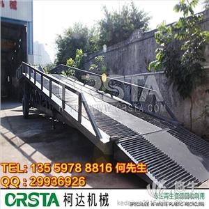 供应移动式登车桥,装货卸货移动平台设备移动式登车桥