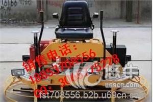 座驾式磨面机