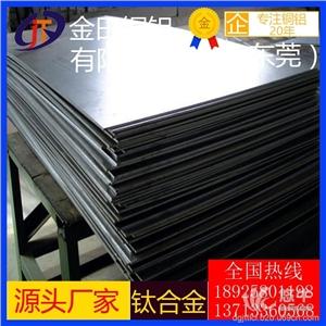 供应国标tc4钛合金板材 ta2钛板低合金板钛合金板切割