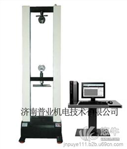 供应济南普业WGH微机控制管材环刚度试验机