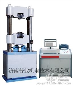 供应济南普业WAW微机控制电液