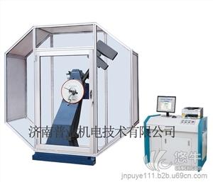 供应济南普业JBW-HC仪器化冲击试验机