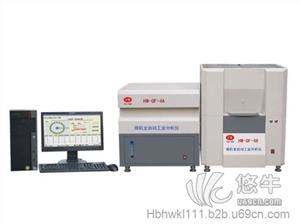 供应华维科力HWGF-4A4B微机双控工业分析仪器