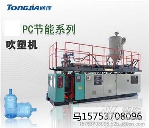 供应山东通佳专业生产矿泉水桶设备