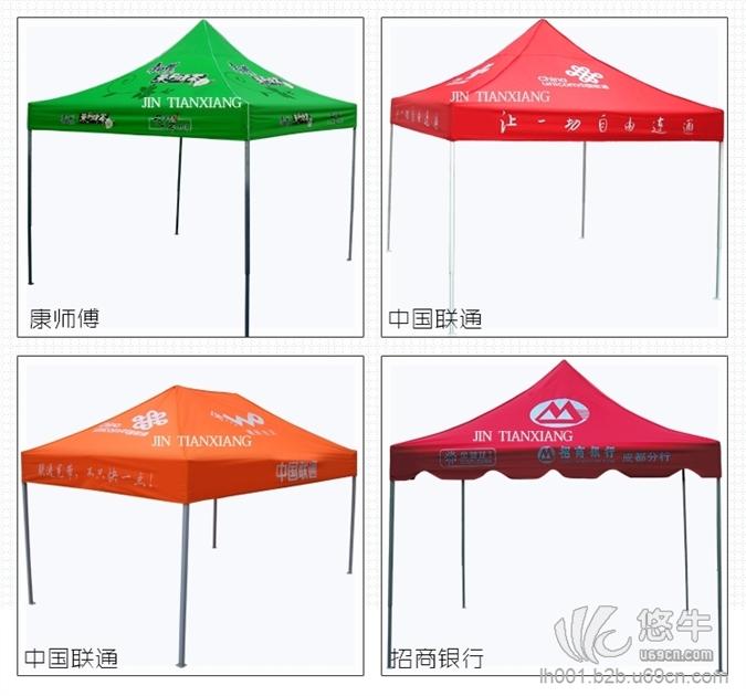 广告太阳伞定制流程